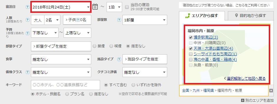 f:id:toku_0511:20171117234337j:plain