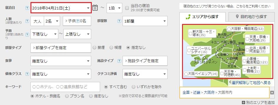 f:id:toku_0511:20171118010649j:plain