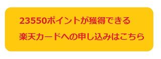f:id:toku_0511:20171118030455j:plain