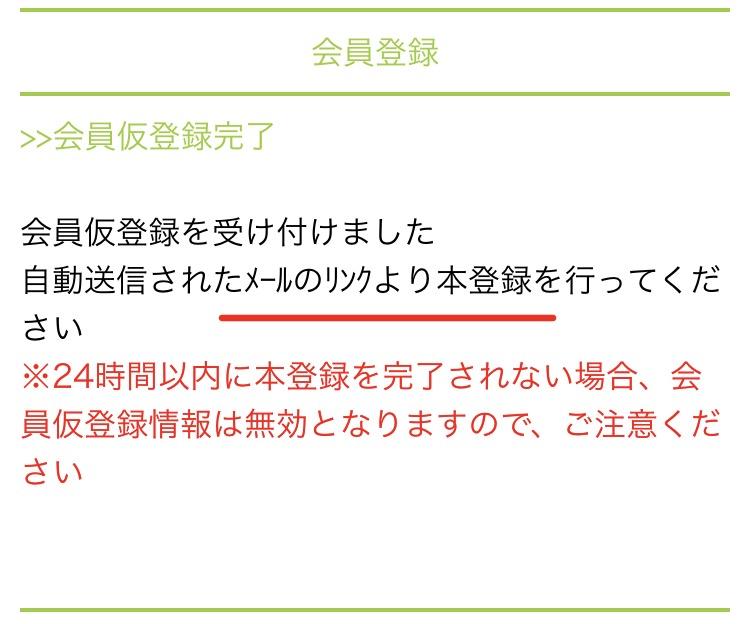 f:id:toku_0511:20171118163743j:plain