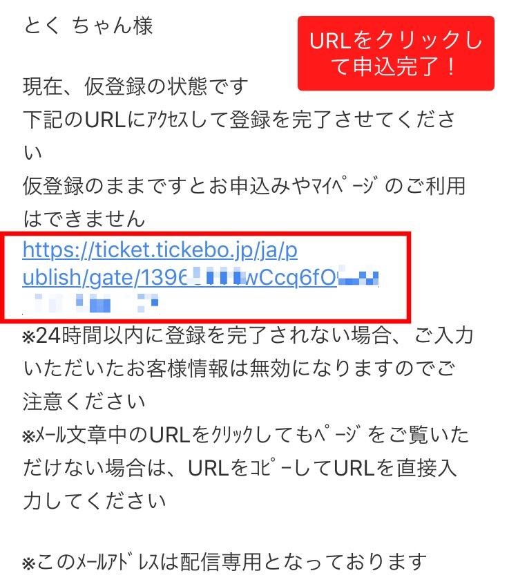 f:id:toku_0511:20171118163812j:plain