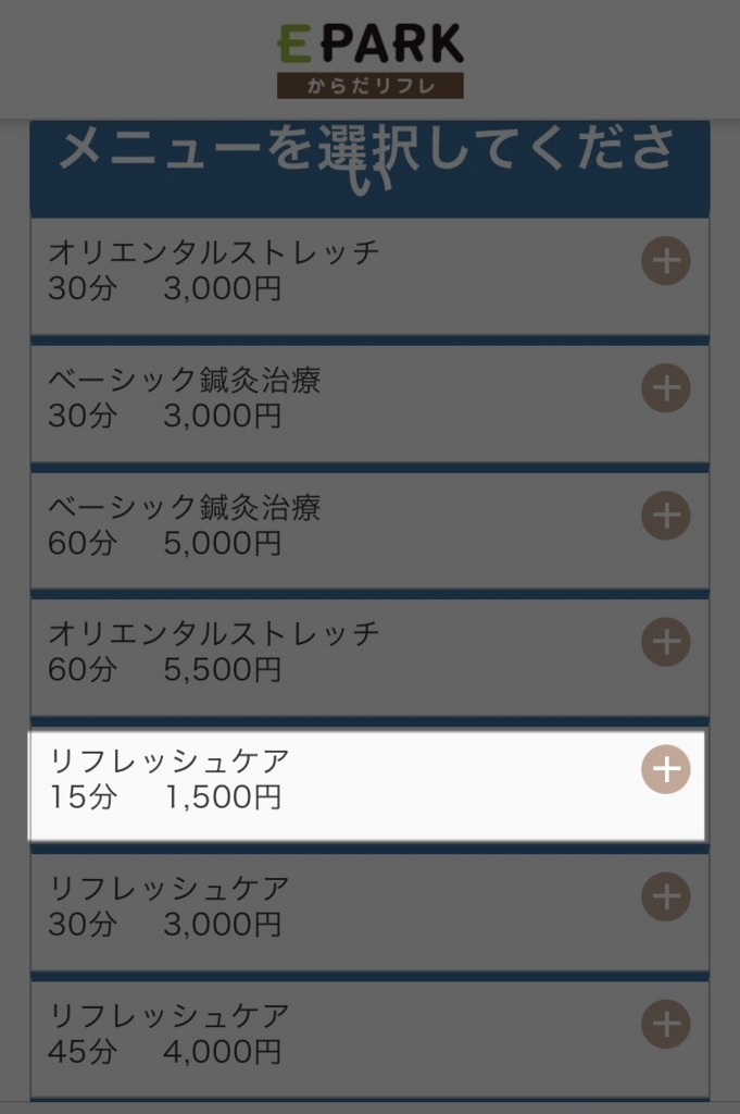 f:id:toku_0511:20171122003156j:plain