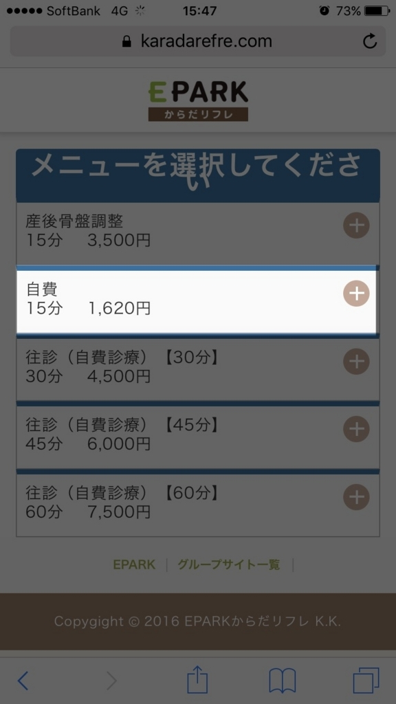 f:id:toku_0511:20171122003245j:plain