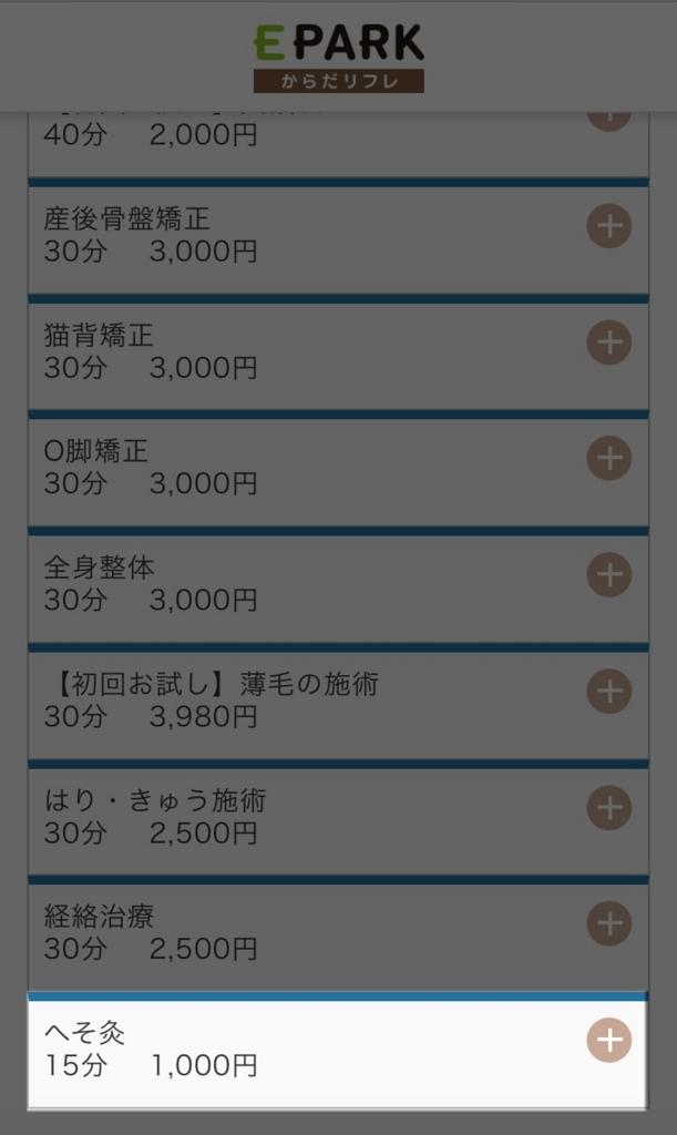 f:id:toku_0511:20171122003345j:plain