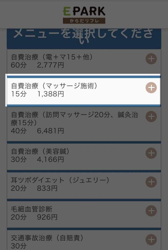 f:id:toku_0511:20171122003425j:plain