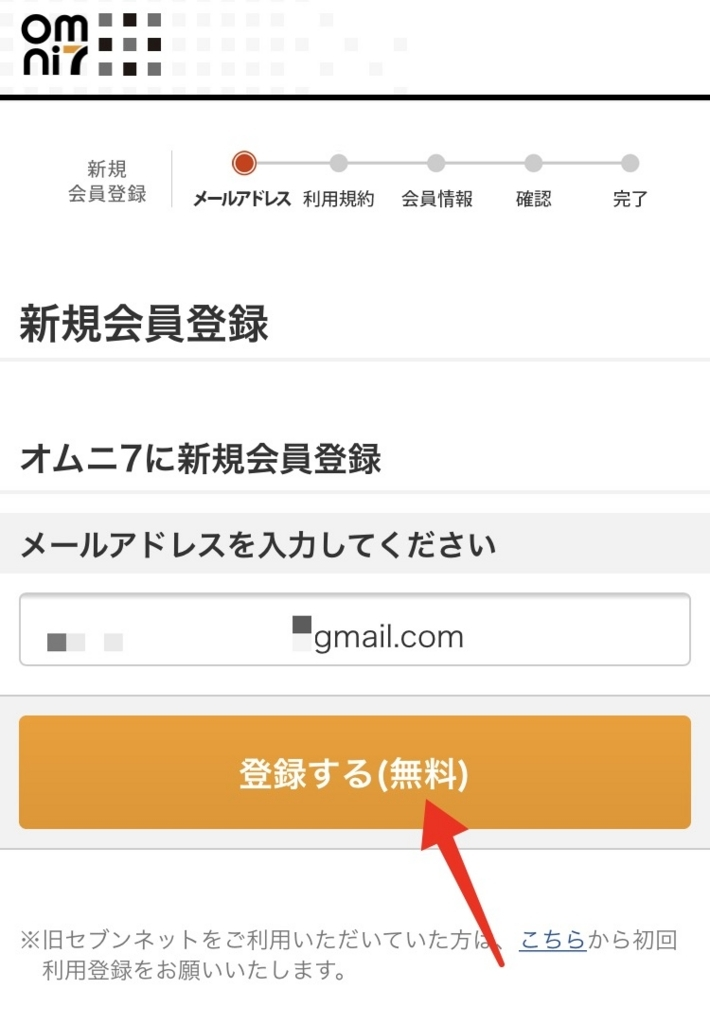 f:id:toku_0511:20171203005128j:plain