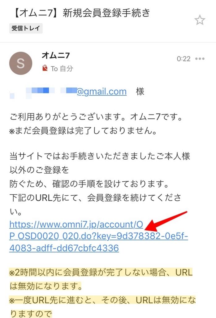 f:id:toku_0511:20171203005211j:plain