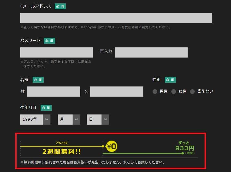 f:id:toku_0511:20171203220815j:plain