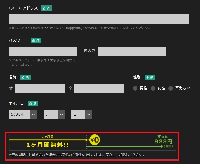 f:id:toku_0511:20171203220827j:plain