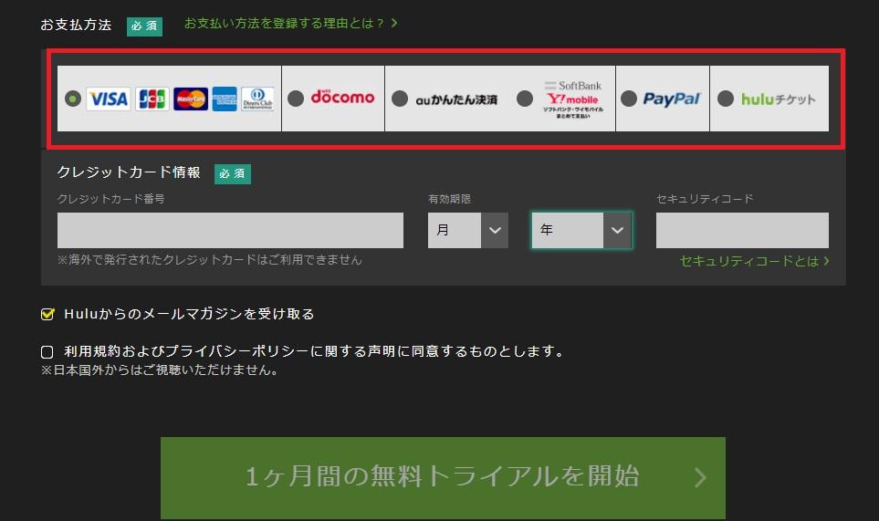 f:id:toku_0511:20171203225421j:plain