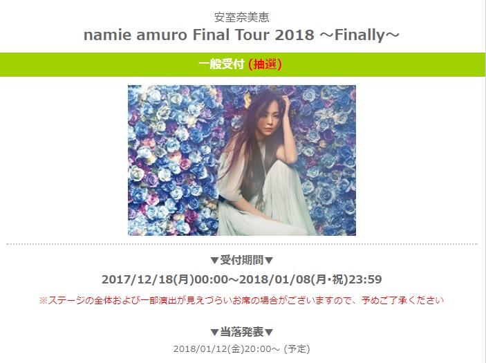 f:id:toku_0511:20171217143501j:plain