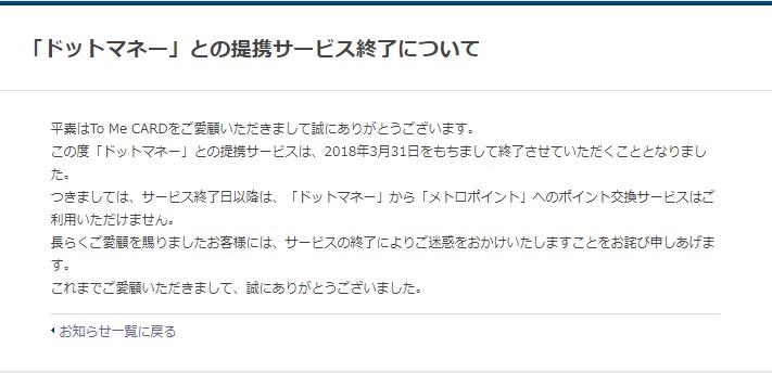 f:id:toku_0511:20180109224914j:plain