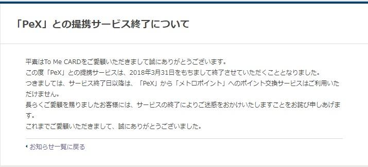 f:id:toku_0511:20180109224945j:plain