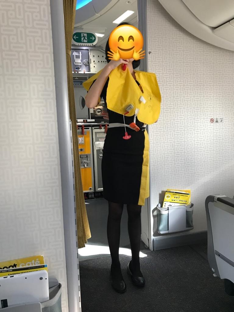 f:id:toku_0511:20180211212411j:plain