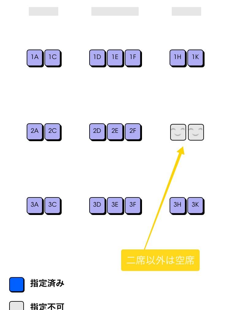 f:id:toku_0511:20180211220123j:plain