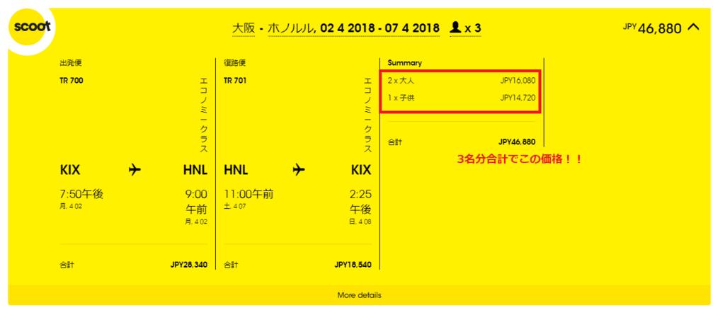 f:id:toku_0511:20180311235401p:plain