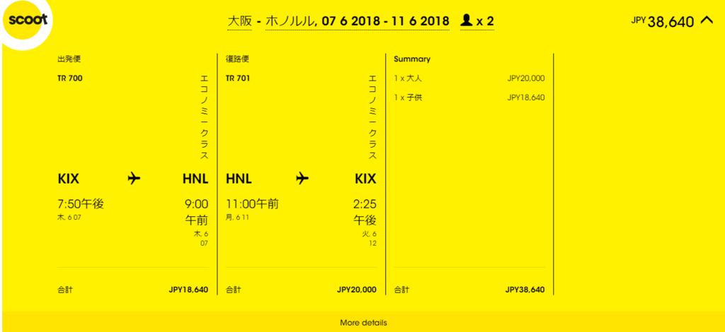 f:id:toku_0511:20180321192250p:plain