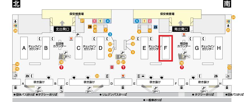 f:id:toku_0511:20180325212446p:plain