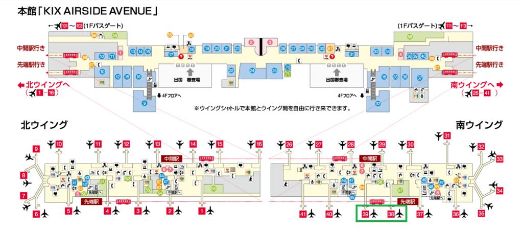 f:id:toku_0511:20180326233427p:plain