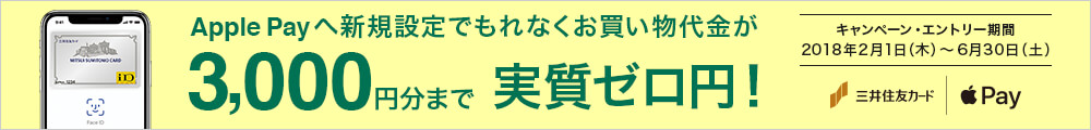 f:id:toku_0511:20180402011418p:plain