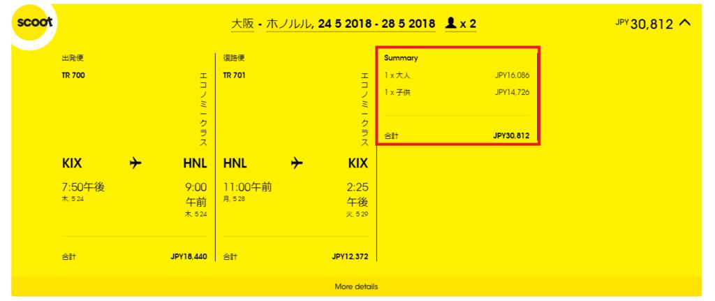 f:id:toku_0511:20180411235603p:plain
