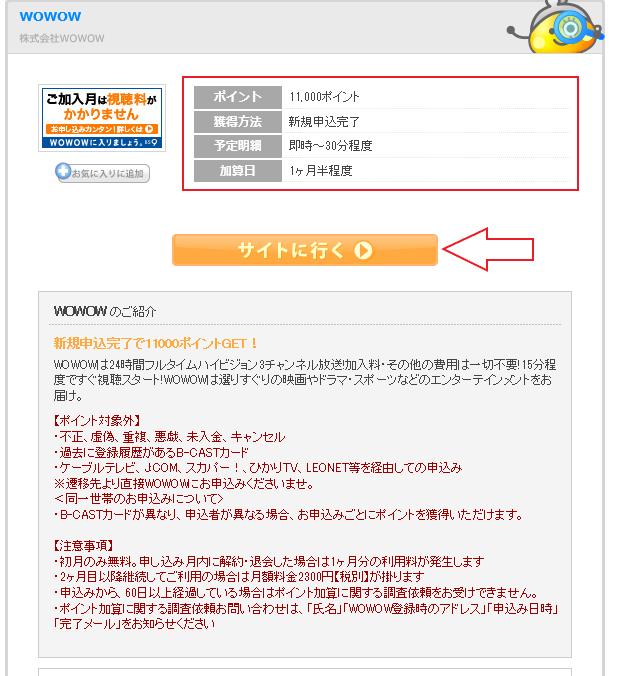 f:id:toku_0511:20180507190520p:plain