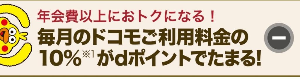 f:id:toku_0511:20180529171210j:plain