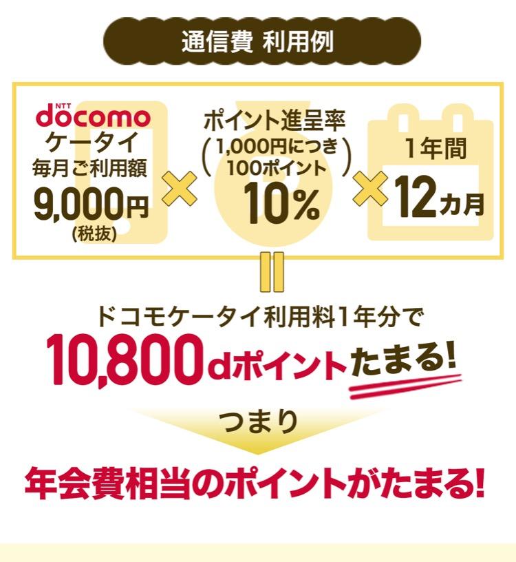 f:id:toku_0511:20180529173628j:plain