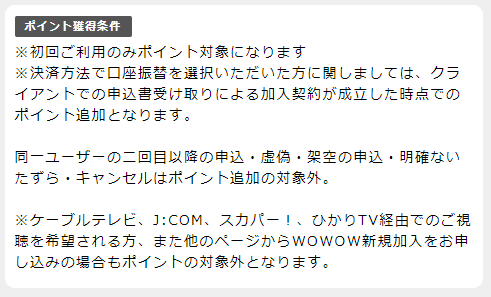 f:id:toku_0511:20180603215236p:plain