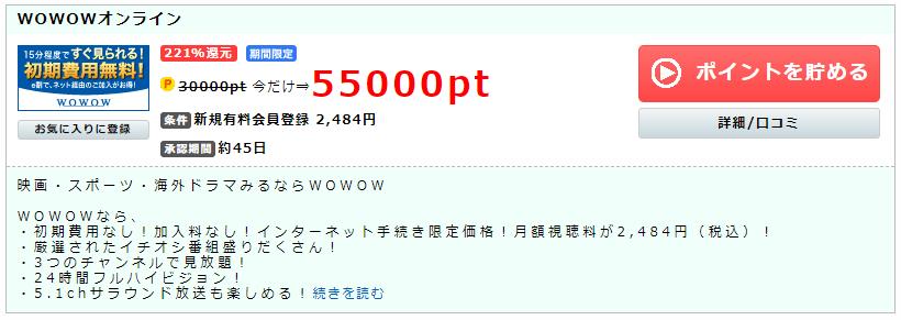 f:id:toku_0511:20180608130319p:plain