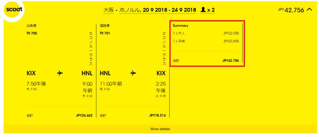 f:id:toku_0511:20180612222216p:plain