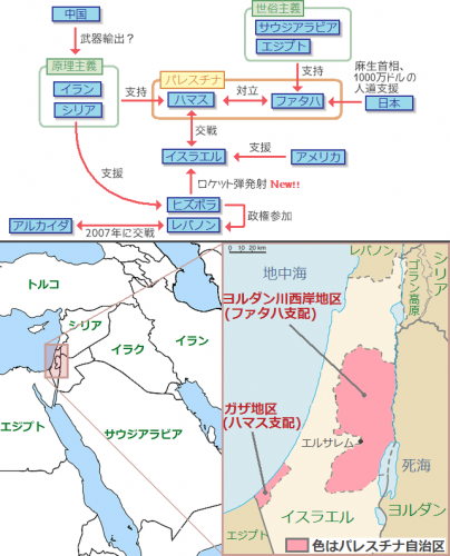 20090123013704