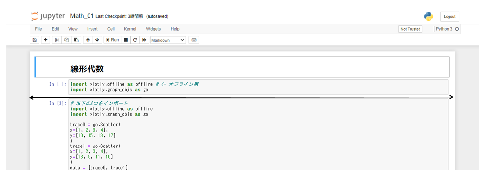 f:id:toku_dango:20210228194427p:plain