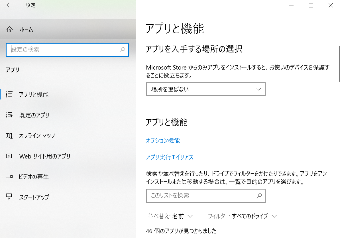 f:id:toku_dango:20210912215541p:plain