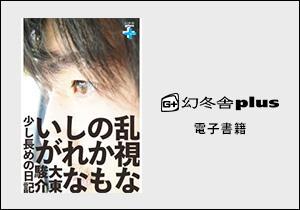 f:id:toku_net:20170301111225j:plain