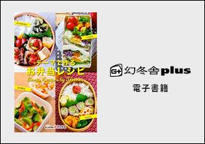 f:id:toku_net:20170301111243j:plain
