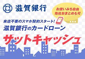 f:id:toku_net:20170301111526j:plain