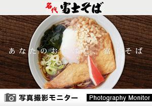 f:id:toku_net:20170303171025j:plain