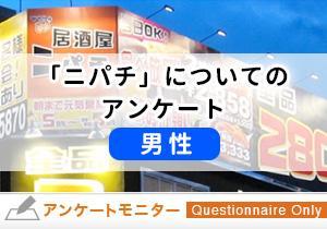 f:id:toku_net:20170313100304j:plain