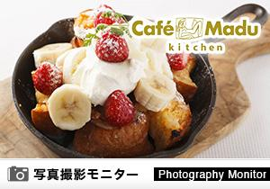 f:id:toku_net:20170413102641j:plain