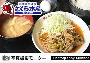 f:id:toku_net:20170712114255j:plain