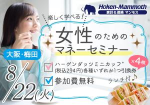 f:id:toku_net:20170802140227j:plain