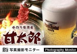 f:id:toku_net:20170914122227j:plain