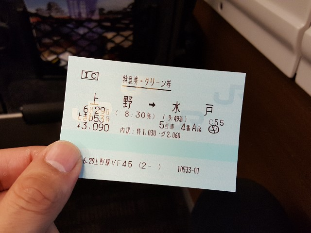 f:id:tokuda-hirofumi:20170704121419j:image