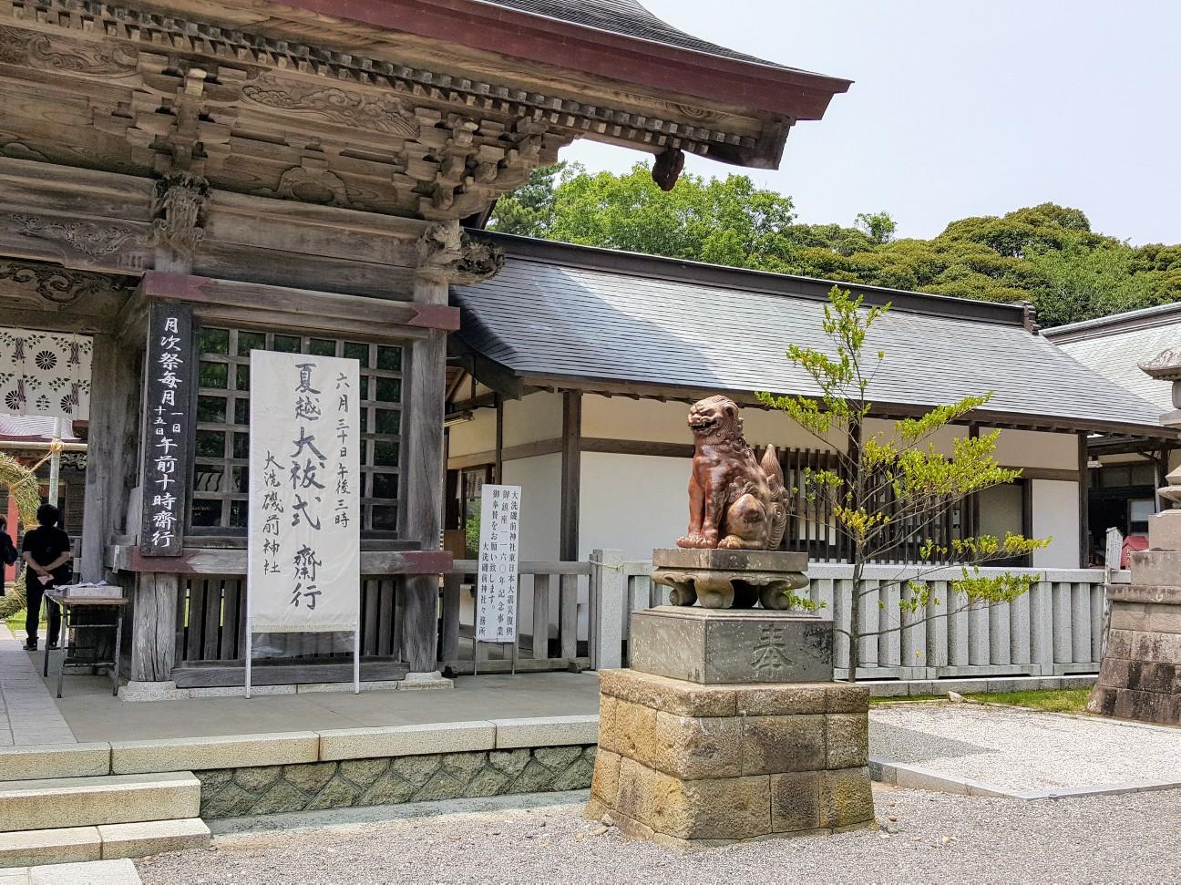 f:id:tokuda-hirofumi:20170704160836j:image
