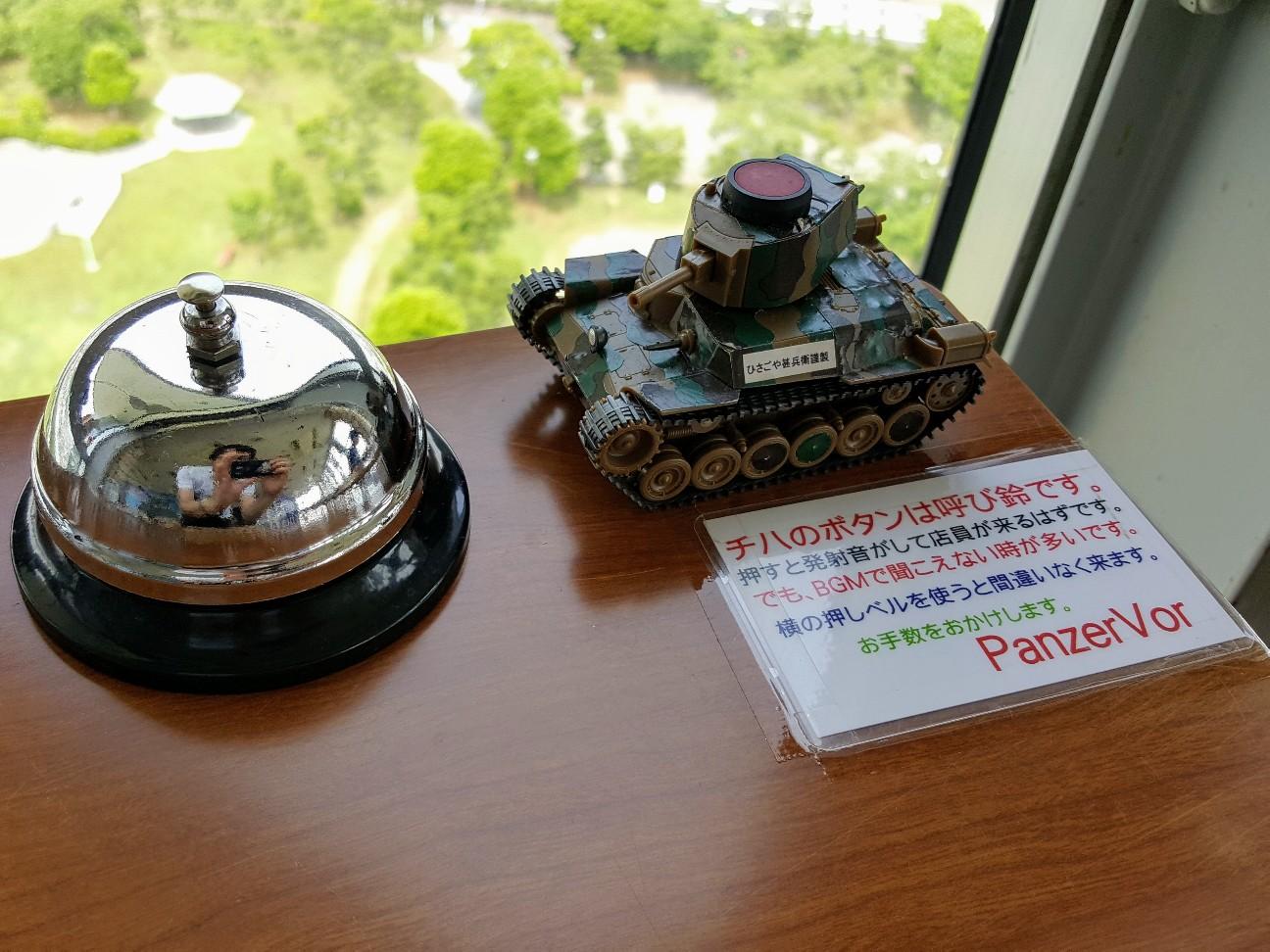 f:id:tokuda-hirofumi:20170704164424j:image
