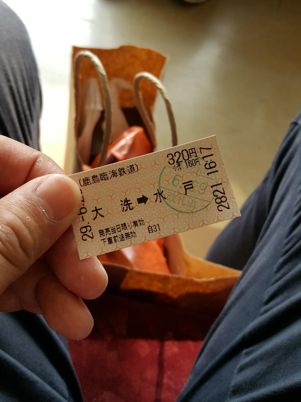 f:id:tokuda-hirofumi:20170704172637j:image