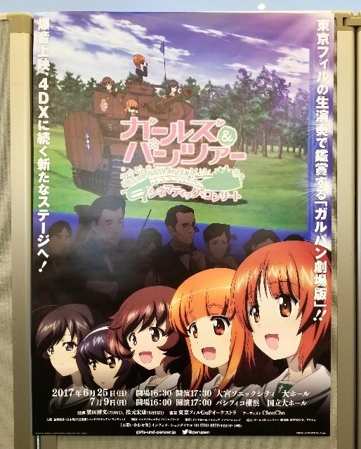 f:id:tokuda-hirofumi:20170709162648j:image