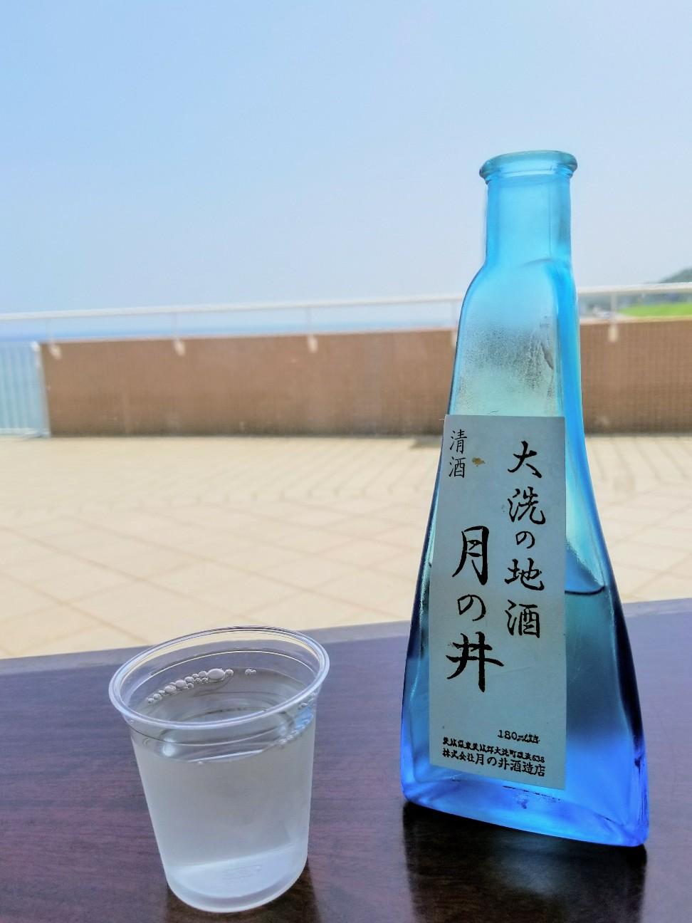 f:id:tokuda-hirofumi:20170719204223j:image