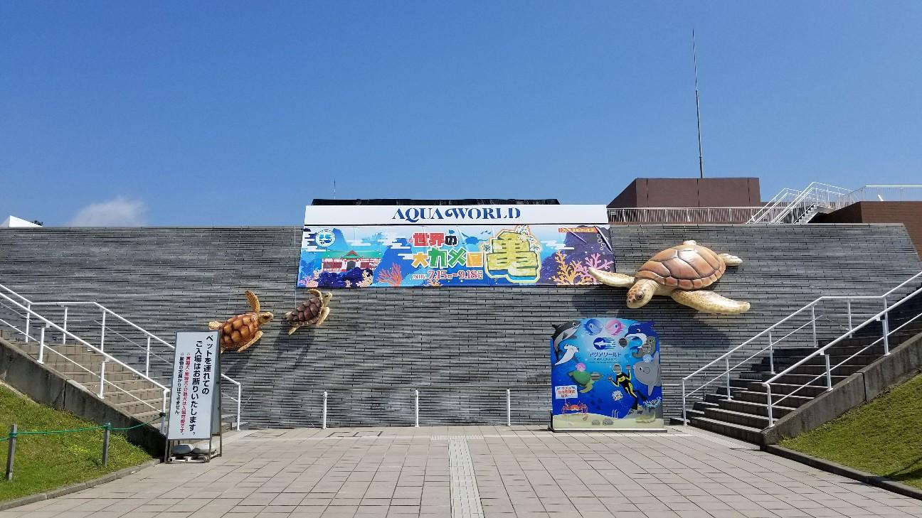 f:id:tokuda-hirofumi:20170719205857j:image